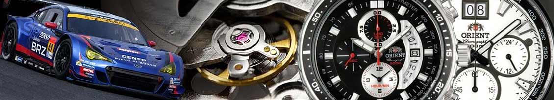 Ρολόγια ORIENT στο κορυφαίο eshop ρολογιών. Ανακαλύψτε όλα τα ρολογια ORIENT  στις καλύτερες τιμές με δωρεάν αποστολή πανελλαδικά μόνο στο OROLOI.gr. d77bb22ca44