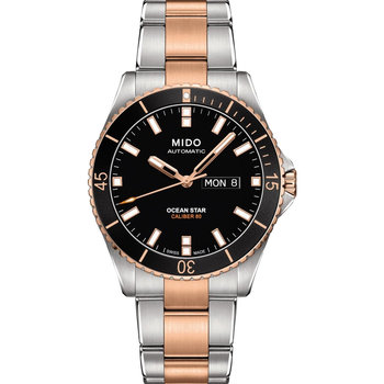 MIDO Ocean Star Automatic Two