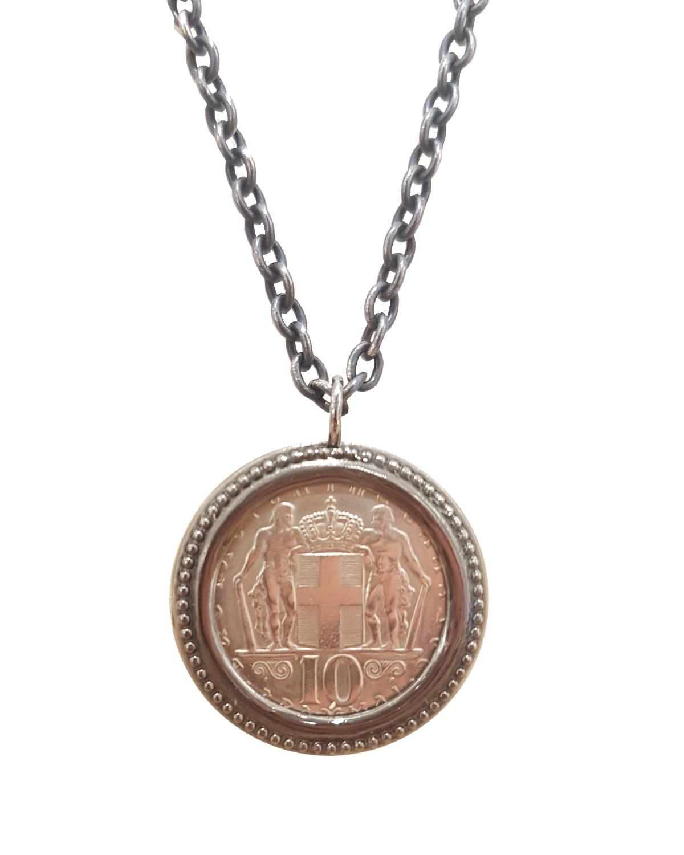 Ρολόι MARIA KAPRILI Greek Coins Sterling Silver Necklace