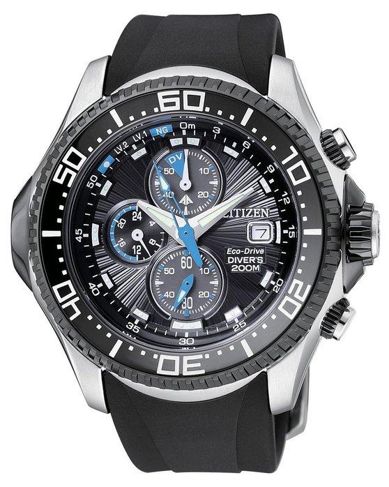 Ρολόι CITIZEN Promaster Eco-Drive Aqualand Divers Black Rubber Strap ... b6a8e505651