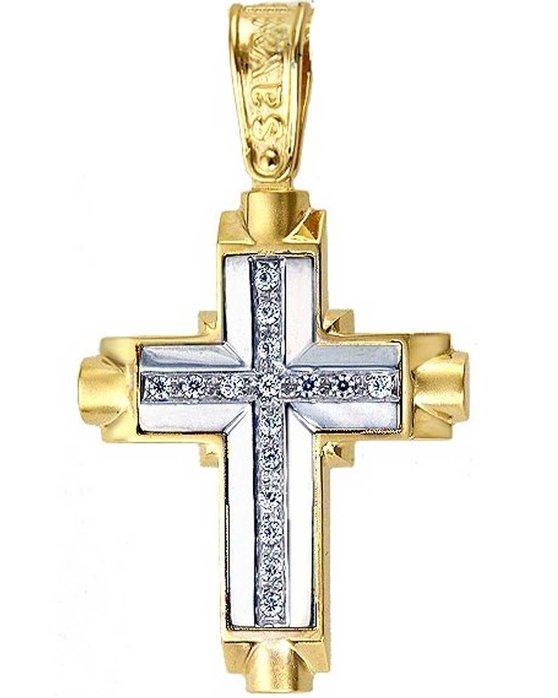 Ρολόι Cross 14ct Gold and White Gold with Zircon SAVVIDIS - ST24909 -  OROLOI.gr 5973252b6f0