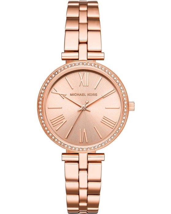 2bcebb5a307 Ρολόι Michael KORS Maci Crystals Rose Gold Stainless Steel Bracelet ...